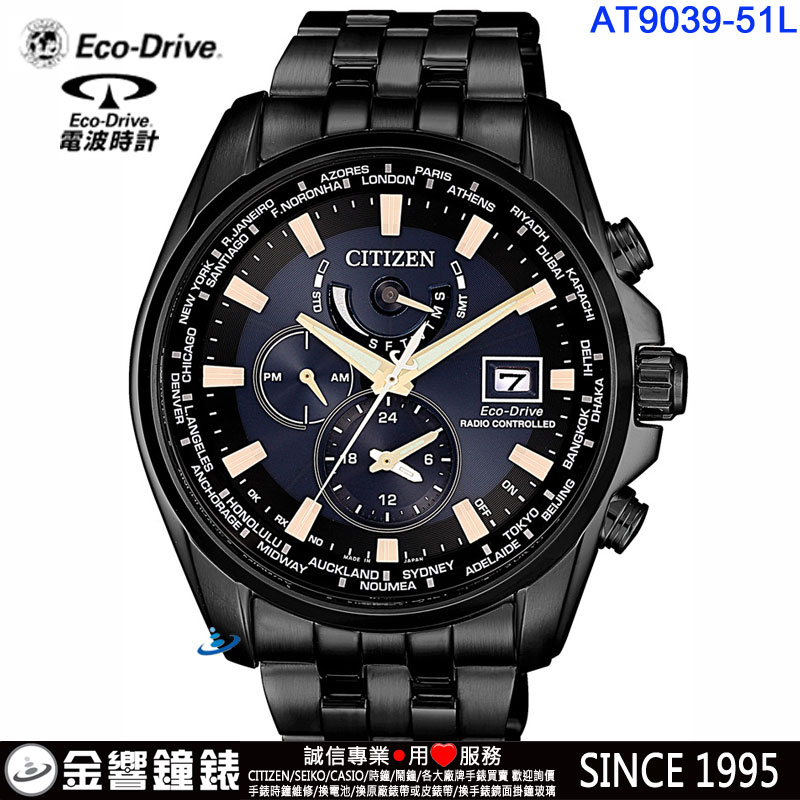 CITIZEN AT9039-51L